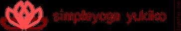 大崎広小路・五反田・雪が谷大塚 ベビー&ママパパヨガ・朝ヨガ・骨盤を整えるヨガ Simple Yoga Yukiko